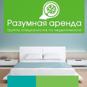 Аренда квартир и офисов Ивановки