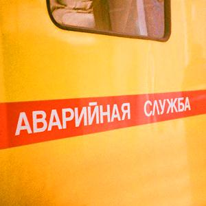 Аварийные службы Ивановки