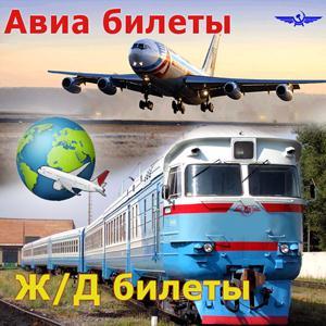 Авиа- и ж/д билеты Ивановки