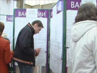 Центры занятости Ивановки