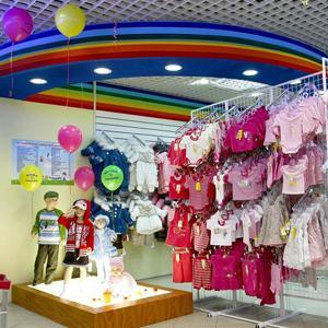 Детские магазины Ивановки