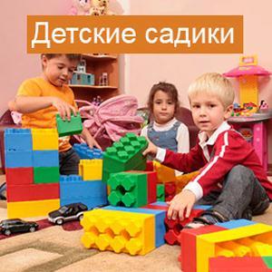 Детские сады Ивановки