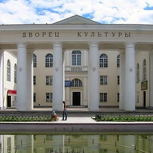 Дворцы и дома культуры Ивановки