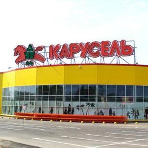 Гипермаркеты Ивановки