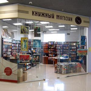 Книжные магазины Ивановки