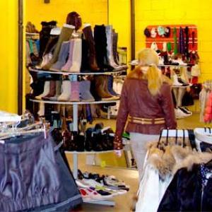 Магазины одежды и обуви Ивановки