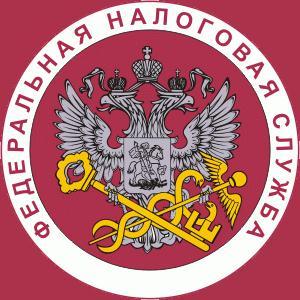 Налоговые инспекции, службы Ивановки