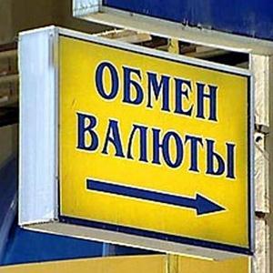 Обмен валют Ивановки