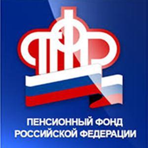 Пенсионные фонды Ивановки