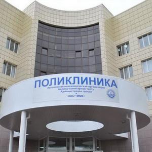 Поликлиники Ивановки