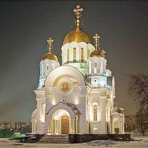 Религиозные учреждения Ивановки