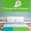 Аренда квартир и офисов в Ивановке