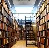 Библиотеки в Ивановке