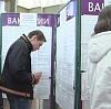 Центры занятости в Ивановке