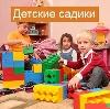 Детские сады в Ивановке