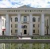 Дворцы и дома культуры в Ивановке