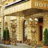 Гостиницы в Ивановке