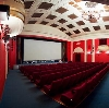 Кинотеатры в Ивановке