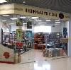 Книжные магазины в Ивановке