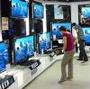 Магазины электроники в Ивановке