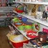 Магазины хозтоваров в Ивановке