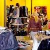 Магазины одежды и обуви в Ивановке