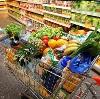 Магазины продуктов в Ивановке