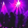 Ночные клубы в Ивановке