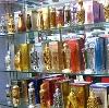 Парфюмерные магазины в Ивановке