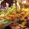 Рынки в Ивановке