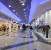 Торговые центры в Ивановке