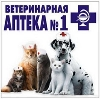 Ветеринарные аптеки в Ивановке