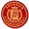 Военкоматы, комиссариаты в Ивановке