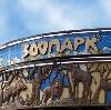 Зоопарки в Ивановке