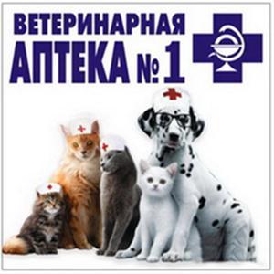 Ветеринарные аптеки Ивановки